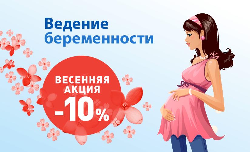 Большая берестовица районная больница