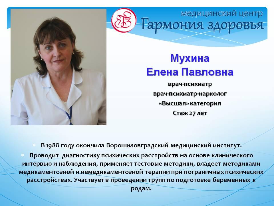 гармония здоровья белгород официальный сайт цены